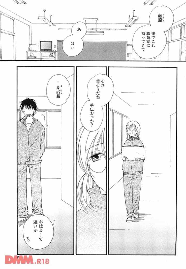 A My Sweetsのエロ漫画_6