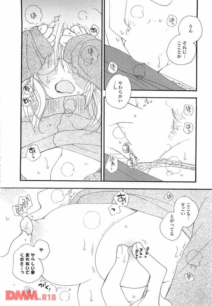 A My Sweetsのエロ漫画_11