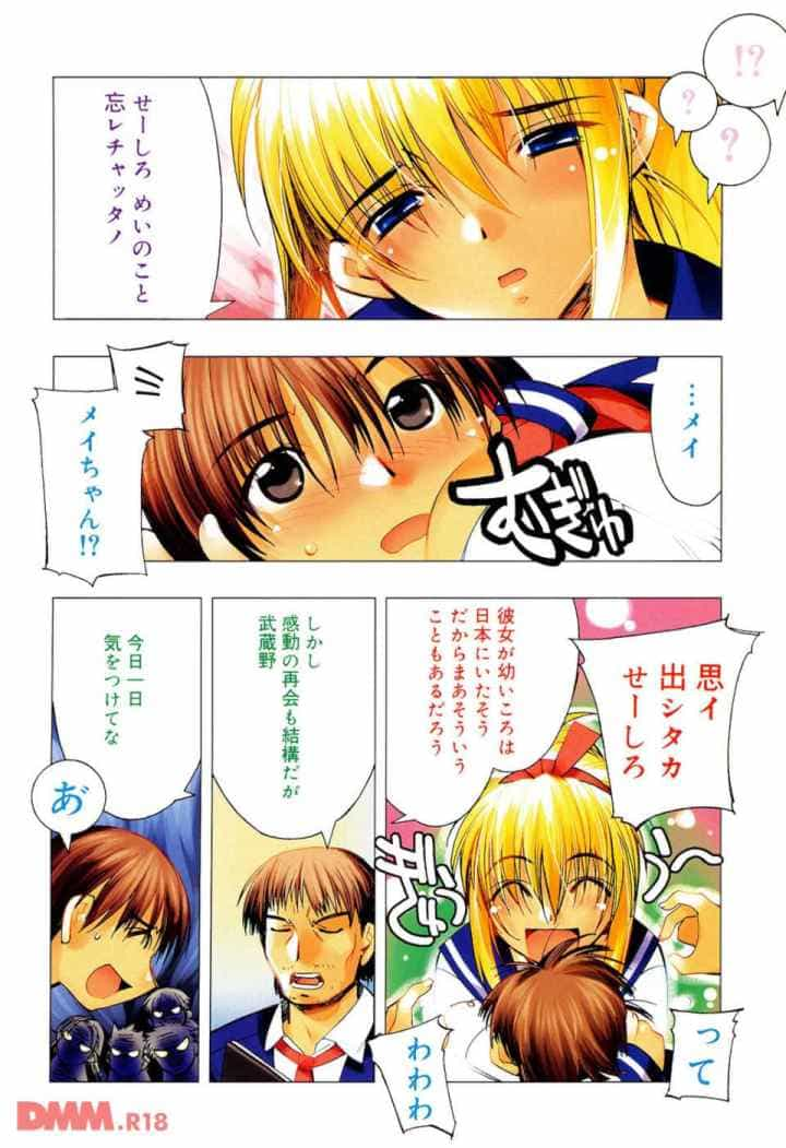 Real Loveのエロ漫画_5