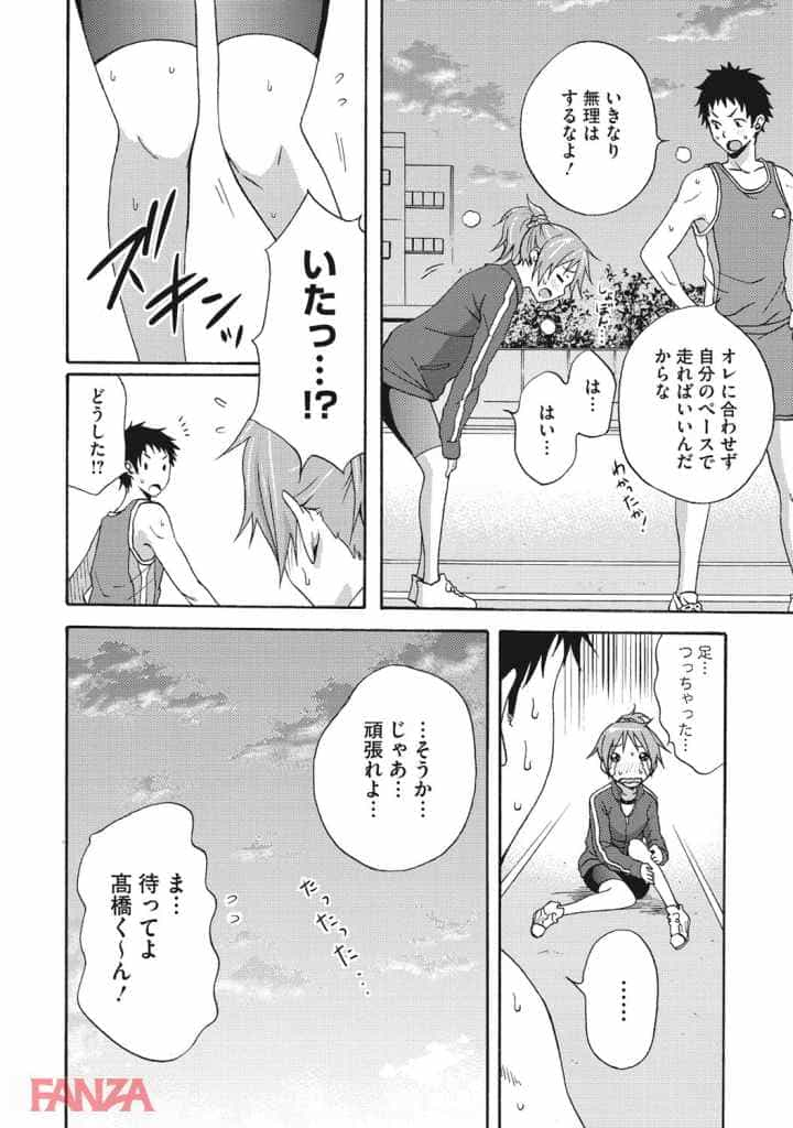 JOINTのエロ漫画_2