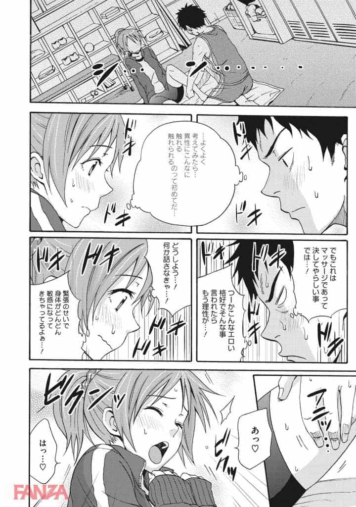 JOINTのエロ漫画_6