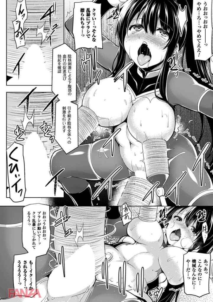 Break Outのエロ漫画_8