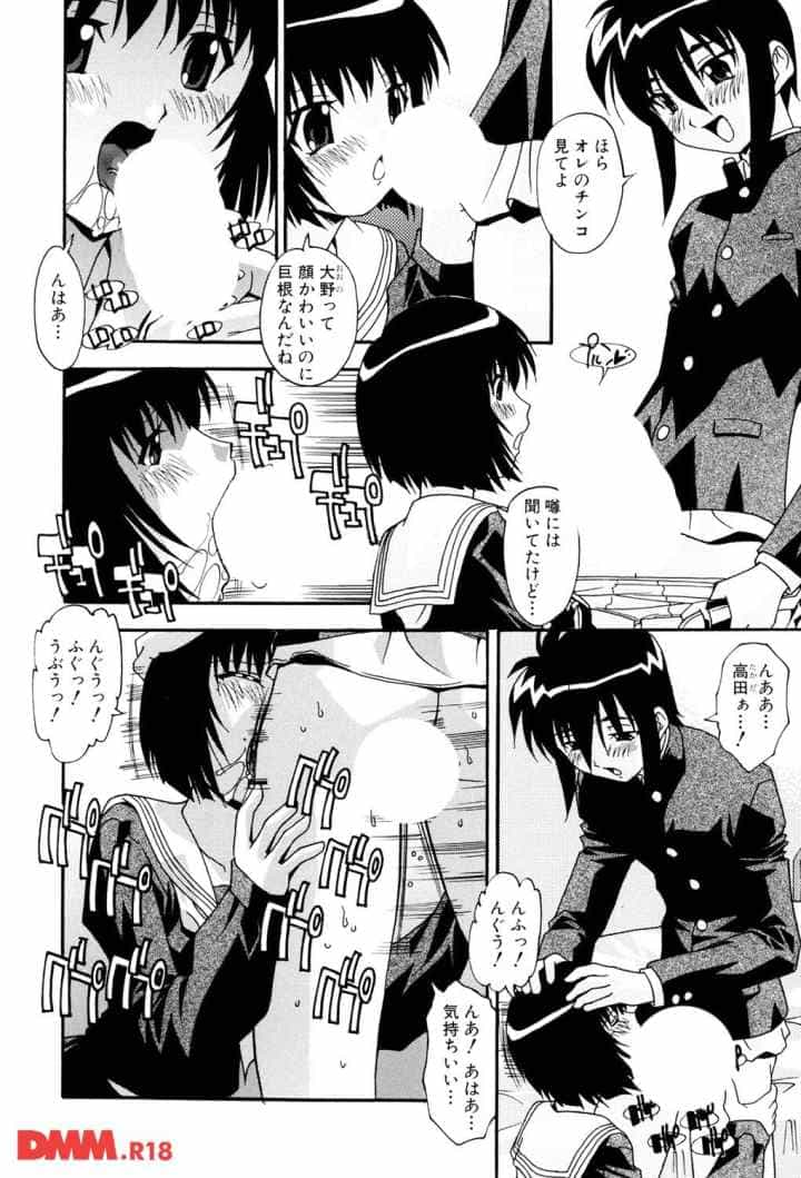 Sex and the sisterのエロ漫画_20